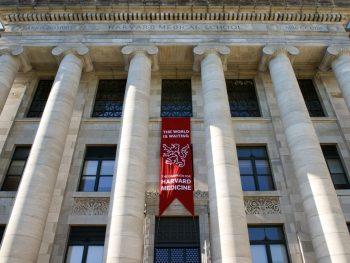 What is Harvard Extension School